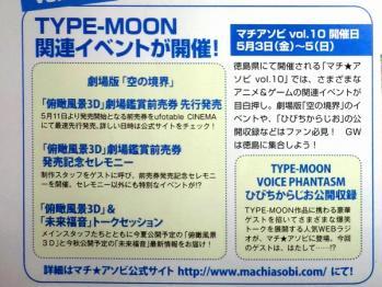 コンプエース2013年6月号 感想 (4)