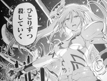 プリズマ☆イリヤ ドライ!! ひろやまひろし 第3話 (7)