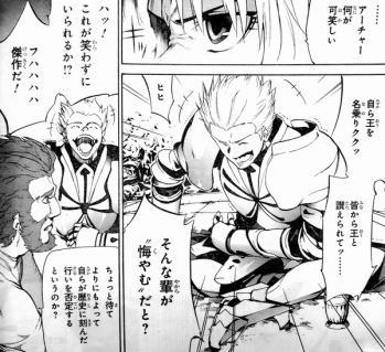 Fate/Zero 第30話 感想 (3)