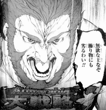 Fate/Zero 第30話 感想 (5)