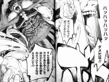 Fate/Zero 第30話 感想 (8)