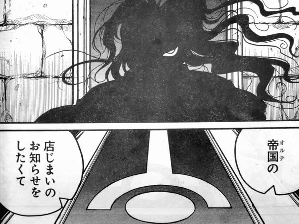 『ドリフターズ』 第36話 感想 (1)