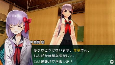 Fate/EXTRA CCC プレイ感想 二週目 (26)