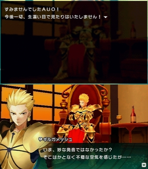 Fate/EXTRA CCC プレイ感想 二週目 (33)