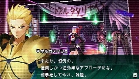 Fate/EXTRA CCC プレイ感想 二週目 (31)