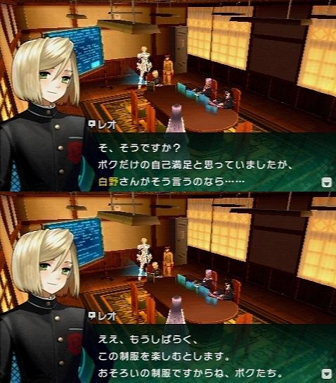 Fate/EXTRA CCC プレイ感想 二週目 (36)