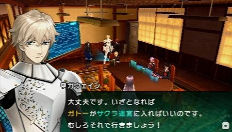 Fate/EXTRA CCC プレイ感想 二週目 (38)