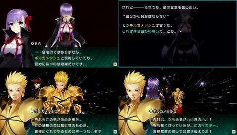 Fate/EXTRA CCC プレイ感想 二週目 (41)
