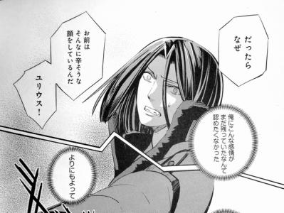 『フェイトエクストラ 』ろび~な 第23話感想 (2)