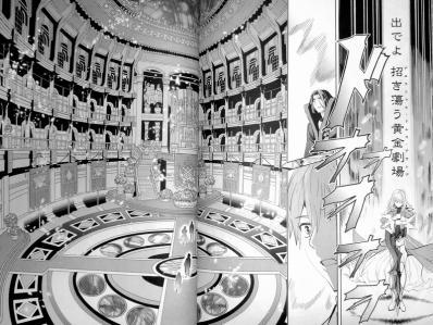 『フェイトエクストラ 』ろび~な 第23話感想 (7)