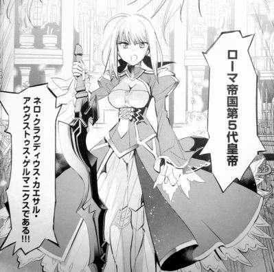 『フェイトエクストラ 』ろび~な 第23話感想 (8)