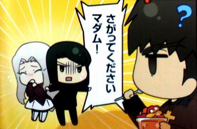 『Fateゼロ カフェ』第10話感想 (3)
