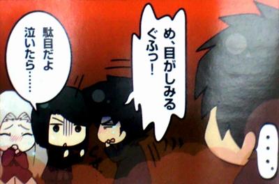 『Fateゼロ カフェ』第10話感想 (4)