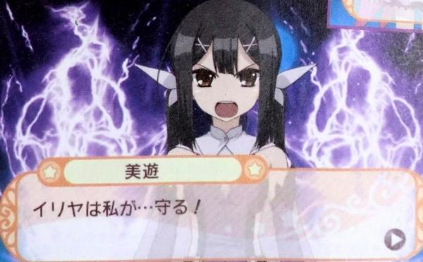 『Fate/kaleid liner プリズマ☆イリヤ』3DSでカードゲームとして発売決定! (1)