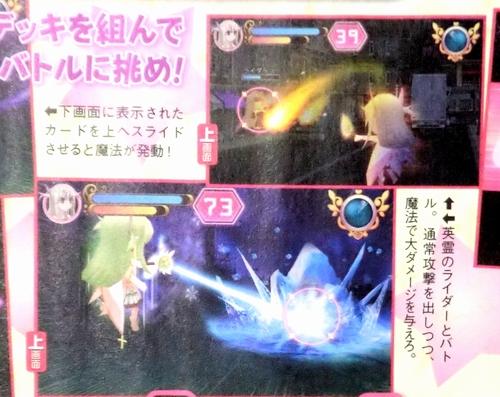 『Fate/kaleid liner プリズマ☆イリヤ』3DSでカードゲームとして発売決定! (6)