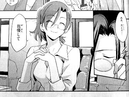 橙子さんカッコよくて可愛い (4)