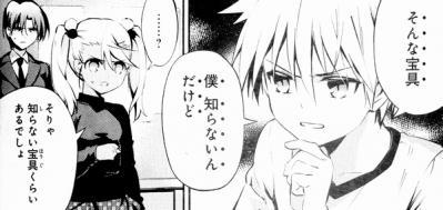 Fate/kaleid liner プリズマ☆イリヤ ドライ!! 第12話 感想 (3)