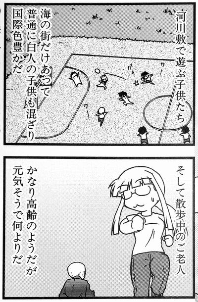 『氷室の天地 Fate/school life』2013年7月号感想 (7)