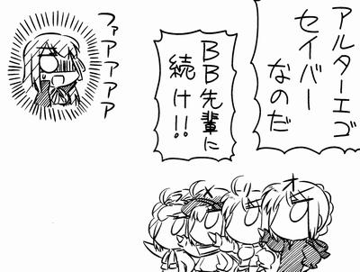 『コハエースEX』第2話感想 経験値