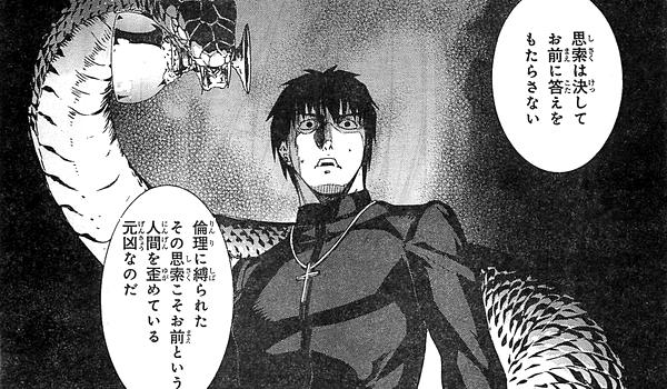 Fate/Zero 第33話 感想 (1)