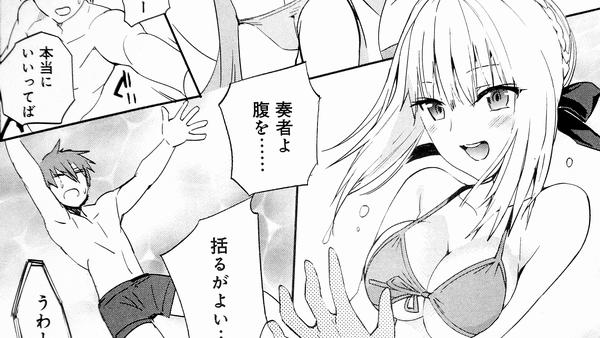『フェイトエクストラ 』ろび~な 第26話感想 (1)