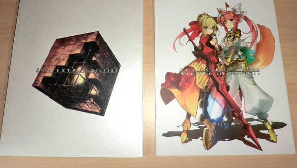 『Fate/EXTRA material 』初回限定版 感想 (1)