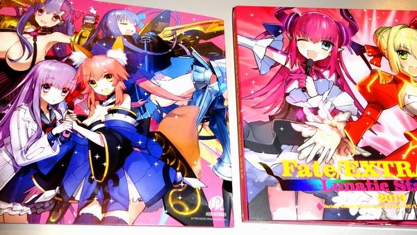 Variety Sound Drama「Fate/EXTRA CCC ルナティックステーション 2013」感想