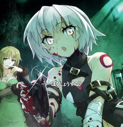 『Fate/Apocrypha』3巻「聖人の凱旋」感想 (2)