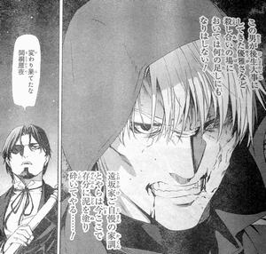 『Fate/Zero』第37話感想 (5)
