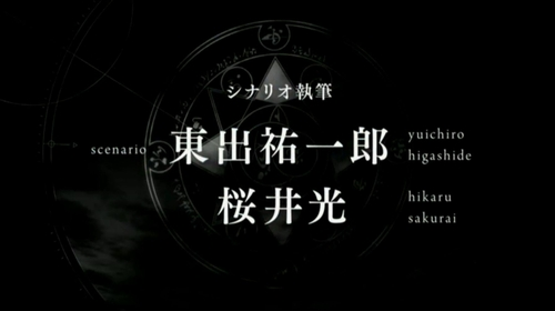 『Fate/Grand Order』!スマホゲームで2014年冬に配信 (6)