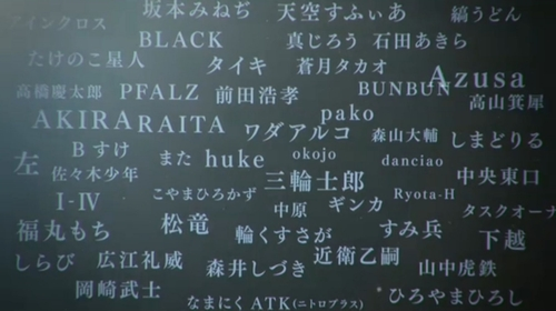 『Fate/Grand Order』!スマホゲームで2014年冬に配信 (7)