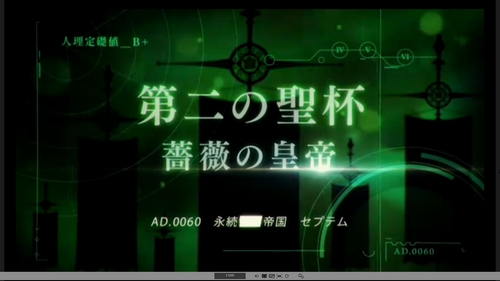 『Fate/Grand Order』!スマホゲームで2014年冬に配信 (9)
