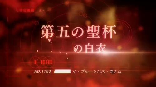 『Fate/Grand Order』!スマホゲームで2014年冬に配信 (12)