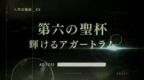 『Fate/Grand Order』!スマホゲームで2014年冬に配信 (13)