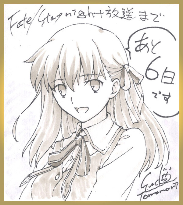 Fate/stay night (アニメ)の画像 p1_8