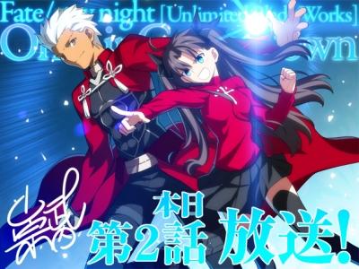 アニメFateカウントダウン (14)