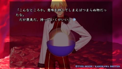 Vita版『Fate/hollow ataraxia』感想 (5)