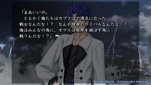 Vita版『Fate/hollow ataraxia』感想 (6)