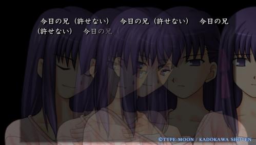 Vita版『Fate/hollow ataraxia』感想 (8)