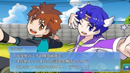 Vita版『Fate/hollow ataraxia』感想 (14)