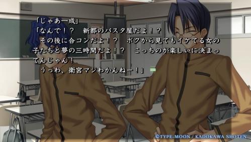 Vita版『Fate/hollow ataraxia』感想 (12)
