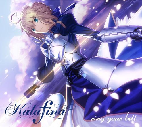 Fate/stay night (アニメ)の画像 p1_18