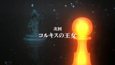 アニメ『Fate/stay night[UBW]』第13話感想 (57)