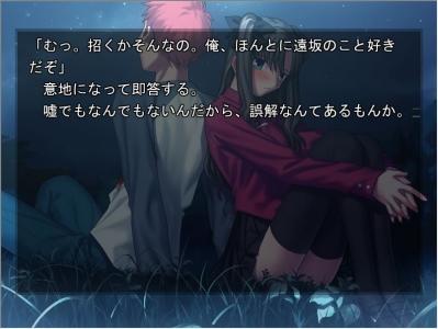 アニメ『Fate/stay night[UBW]』第13話感想 (64)
