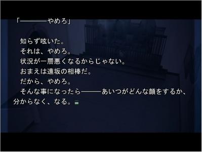 アニメ『Fate/stay night[UBW]』第13話感想 (66)