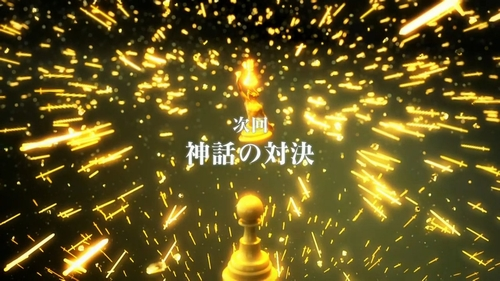アニメ『Fate/stay night[UBW]』第14話感想 (2)