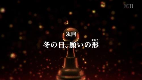 アニメ『Fate/stay night[UBW]』第15話感想 (86)