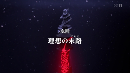 アニメ『Fate/stay night[UBW]』第18話感想 (80)