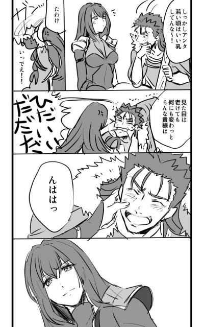 下 (2)