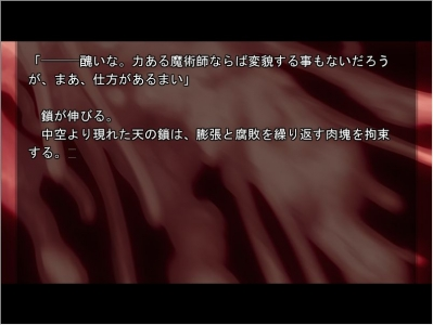 アニメ『Fate/stay night[UBW]』第21話感想 (62)